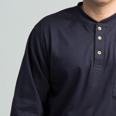 Westex TrueComfort® Knits and flame resistant fabric